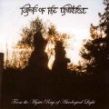 LAMP OF THE UNIVERSE - The Mystic Rays Of Astrological Light - LP (colour) Clost