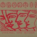 ABUNAI! - Universal Mind Decoder - 2 LP (red) KrautedMind