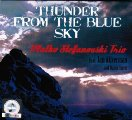 STEFANOVSKI, VLATKO - Thunder from the blue sky - CD Croatia Records Bluesrock