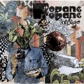 PROPANE PROPANE - Indigo - LP 2012 (white) Clostridium