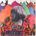 Bodo - Hits Internationales - CD Mexico 1969 Shadoks Psychedelic