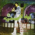 VA - Sedayeh Del - Funk, psychedelia and pop from the Iranian pre-revolution- CD Psychedelic Pop