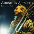 ANTHIMOS, APOSTOLIS - Back to the north- CD 2005 Metal Mind Progressiv