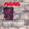 MORMOS - Great Wall Of China - LP  Bonus single WahWah Psychedelic