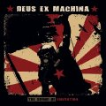 DEUS EX MACHINA - Sound Of Liberation - LP (black) Labyrinth of thoughts Psychedelic