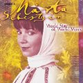 SEBESTYEN, MARTA - World star of world music - CD 1976 - 1989 Hungaroton Folk
