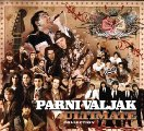 PARNI VALJAK - The Ultimate Collection - 2 CD 1984  2004 Croatia Records Rock