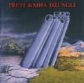 PROGRES 2 - Treti Kniha Dzungli - 2 CD 1981 FT Records Progressiv