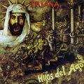 TRIANA - Hijos Del Agobio - LP + CD 1977 Warner