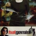 HALILIC, DAMIR - Gemini - 2 CD 2002 Dancing Bear Rock