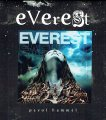 Hammel, Pavol - Everest - CD 2009 Pavian Records Progressiv