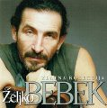 BEBEK, ZELJKO - Zlatna Kolekcija - 2 CD 2006 Croatia Records Rock