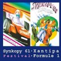 SYNKOPY 61 - Festival - Xantipa Formule 1 - 2 CD 2008 FT Records Beat