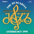 Various Artists - The Hungarian Jazz Anthology - CD 1994 Hungaroton-Gong
