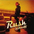 Leikauff, Jurica - Rush - CD 2016 Croatia Records