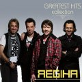 Regina - Greatest Hits Collection - CD 2017 Croatia Records Rock