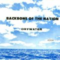 DRYWATER - Backbone Of The Nation - CD 1973 Gear Fab Psychedelic