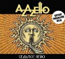 AZAZELLO - Sedmoe Nebo / Seventh Heaven - CD 2004 Starless Progressiv