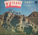 GUNESH - Gunesh - LP 1980 Everland Jazz Progressiv