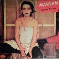 MAANAM - Nocny Patrol - LP 1984 Warner Music Poland Rock