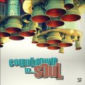 VARIOUS - Countdown To...soul - CD Tramp Funk