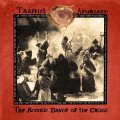TRAPPIST AFTERLAND - The Round Dance Of The Cross - LP Sugarbush Psychedelic
