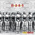 MAN AND ROBOT SOCIETY - Robosapien - LP black Sound Effect Spacerock Elektronik