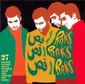 VARIOUS - Raks Raks Raks: 17 Golden Garage Psych Nuggets From The Iranian S - CD Psychedelic Beat
