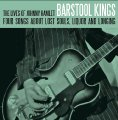 BARSTOOL KINGS - The Lives Of Johnny Hamlet - 2 x 7 inch (colour) Sour Hour Progressiv