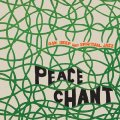 VARIOUS - Peace Chant � Raw  Deep And Spiritual Jazz 1 - LP Tramp