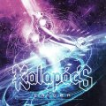 Kalapacs - Enigma - CD 2015 Hammer Records Heavy Metal