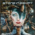 STONE IN EGYPT - Stone In Egypt - LP Off The Record