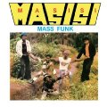 MASISI MASS FUNK - I Want You Girl - CD PMG Afrobeat Funk