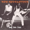 BAAD JOHN CROSS - NEW REVOLUTION / Chapter One - CD PMG Disco Boogie
