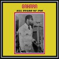 SAHARA ALL STAR BAND JOS - Sahara All Star Band Jos - CD PMG Afrobeat Funk