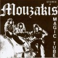 MOUZAKIS - Magic Tube - LP Survival Research Psychedelic