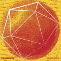 IGUANA - Translational Symmetry - CD Tonzonen Progressiv Stonerrock