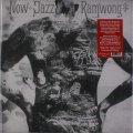 ALBERT MANGELSDORFF - Now Jazz Ramwong - LP Tiger Bay