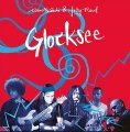 DAMO SUZUKI & JELLY PLANET - Glocksee - 2 LP Catweezle Progressiv Krautrock