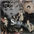 SEID - Creatures of the Underworld - CD 26 Sulatron Psychedelic
