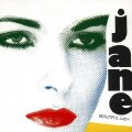 JANE - Beautiful Lady - CD 1986 Sky Krautrock Progressiv