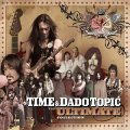 TIME & DADO TOPIC - The ultimate collection- 2 CD Digipack CR Progressiv