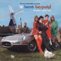 VARIOUS - LE BEAT BESPOKE VOL. 1  - CD Circle Records Psychedelic Underground