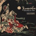 KAMASUTRA - Irmin Schmidt + Inner Space - 2 LP 1968 Crippled Dick Psychedelic Soundtrack