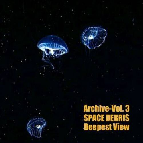 SPACE DEBRIS - Archive Vol. 3 - Deepest View - CD 211 Green-BrainBreitklang Krautrock Progressiv