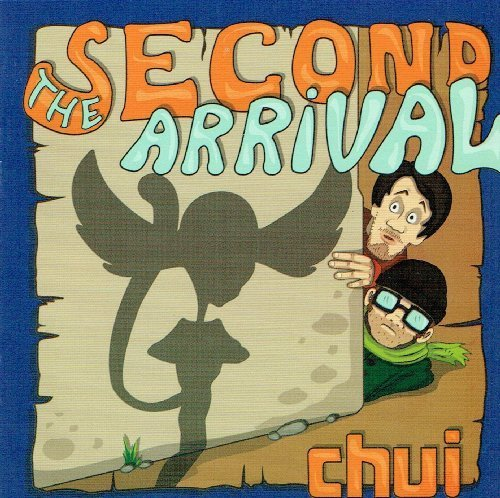 Chui - The Second Arrival - CD 213 Dancing Bear Jazzrock