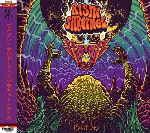 RISIN SABOTAGE - Planet Dies - CD + Bonustrack Limited Japanese edition Psychedelic