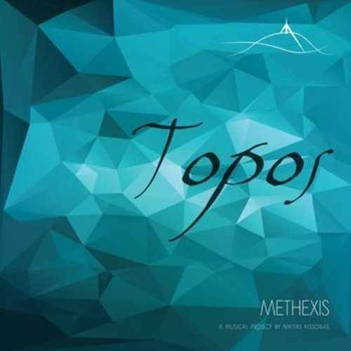 METHEXIS - Topos - LP (white) Self release Progressiv